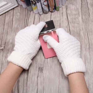 Gloves Solid Stretch White
